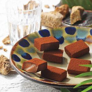 【公式】ロイズ石垣島 生チョコレート[黒糖]チョコレート プレゼント ギフト プチギフト スイーツ スイーツセット おしゃれ