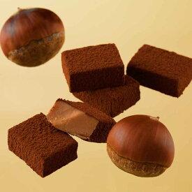 【公式】【期間数量限定 栗スイーツ】 ロイズ 生チョコレート[栗] プレゼント ギフト スイーツ スイーツセット おしゃれ