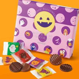 【公式】【期間数量限定 ハロウィン】ロイズハロウィンピュアチョコレート プレゼント ギフト スイーツ スイーツセット おしゃれ 詰合せ 詰め合わせ 詰め合せ