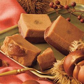 【公式】【期間数量限定 栗スイーツ】 ロイズ 栗のテリーヌショコラ プレゼント ギフト スイーツ スイーツセット おしゃれ