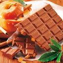【公式】【期間数量限定】ロイズ 板チョコレート[焼きりんご]プレゼント ギフト プチギフト スイーツ スイーツセット…