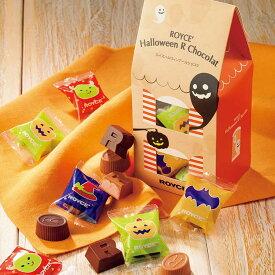 【公式】【期間数量限定 ハロウィン】ロイズハロウィンアールショコラ プレゼント ギフト スイーツ スイーツセット おしゃれ チョコ チョコレート 詰合せ 詰め合わせ 詰め合せ