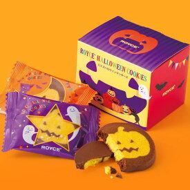 【公式】【期間数量限定 ハロウィン】 ロイズハロウィンクッキーズ[5枚入] プレゼント ギフト スイーツ スイーツセット おしゃれ
