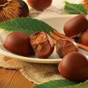 【公式】【期間数量限定 栗スイーツ】 ロイズ 栗のショコラ プレゼント ギフト スイーツ スイーツセット おしゃ…
