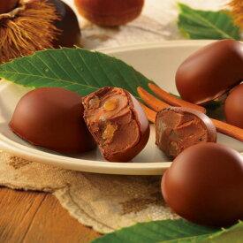 【公式】【期間数量限定 栗スイーツ】 ロイズ 栗のショコラ プレゼント ギフト スイーツ スイーツセット おしゃれ チョコ チョコレート