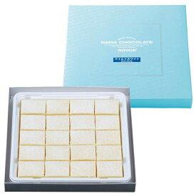 【公式】ロイズ 生チョコレート[マイルドホワイト] プレゼント ギフト プチギフト スイーツ スイーツセット おしゃれ