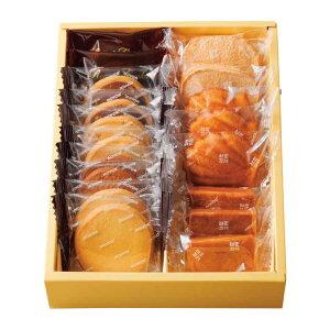 【公式】ロイズ クッキーズ・焼き菓子詰合せ[18枚入] プレゼント ギフト プチギフト スイーツ スイーツセット かわいい グルメ カラフル おしゃれ 詰合せ 詰め合わせ 詰め合せ