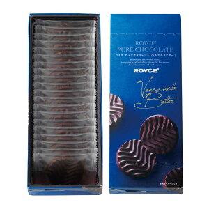 【公式】ロイズ ピュアチョコレート[ベネズエラビター] プレゼント ギフト プチギフト スイーツ スイーツセット おしゃれ