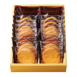 【公式】ロイズ クッキーズ[20枚入] プレゼント ギフト プチギフト スイーツ スイーツセット かわいい グルメ カラフル おしゃれ 詰合せ 詰め合わせ 詰め合せ