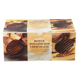 【公式】ロイズ ポテトチップチョコレート[3種詰合せ]プレゼント ギフト プチギフト スイーツ スイーツセット おしゃれ