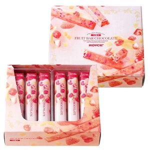 【公式】ロイズ フルーツバーチョコレート[12本入]プレゼント ギフト プチギフト スイーツ スイーツセット おしゃれ