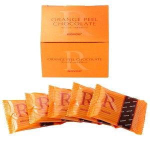 【公式】ロイズ オレンジピールチョコレートプレゼント ギフト スイーツ スイーツセット おしゃれ かわいい