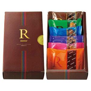 【公式】ロイズ コーティングショコラ[6種詰合せ]プレゼント ギフト スイーツ スイーツセット おしゃれ かわいい 詰め合わせ 詰め合せ チョコ チョコレート