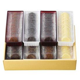 ロイズ ピュアチョコレート[8種詰合せ]プレゼント ギフト プチギフト スイーツ スイーツセット おしゃれ ホワイトデー