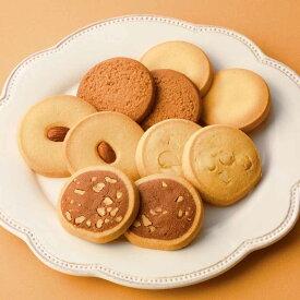 ロイズ クッキーズ[10枚入] プレゼント ギフト プチギフト スイーツ スイーツセット おしゃれ ホワイトデー