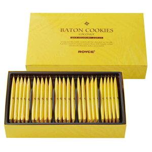 【公式】ロイズ バトンクッキー[ココナッツ25枚入]プレゼント ギフト プチギフト スイーツ スイーツセット おしゃれ