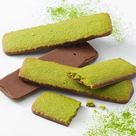ロイズ バトンクッキー[抹茶25枚入]プレゼント ギフト スイーツ スイーツセット おしゃれ バレンタイン