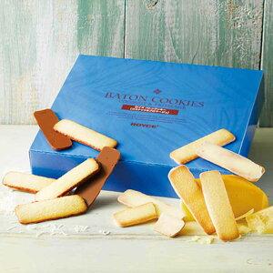 【公式】ロイズ バトンクッキー[ココナッツ&フロマージュ]プレゼント ギフト プチギフト スイーツ スイーツセット かわいい グルメ カラフル おしゃれ 詰合せ 詰め合わせ 詰め合せ チョ