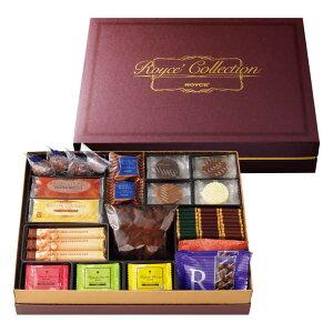 【公式】ロイズコレクション[ブラウン]プレゼント ギフト プチギフト スイーツ スイーツセット かわいい グルメ カラフル おしゃれ 詰合せ 詰め合わせ 詰め合せ チョコレート チョコ