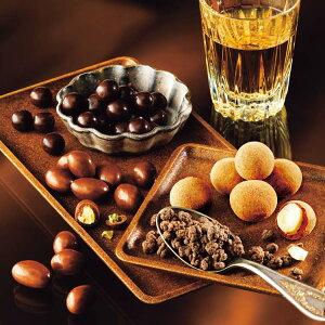 【公式】【新商品】ロイズ ウイスキーの肴(あて)チョコレート プレゼント ギフト プチギフト スイーツ スイーツセット おしゃれ 詰合せ 詰め合わせ 詰め合せ