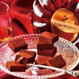 【期間数量限定】ロイズ 生チョコレート[レミーマルタン XO]プレゼント ギフト プチギフト スイーツ スイーツセット おしゃれ ホワイトデー