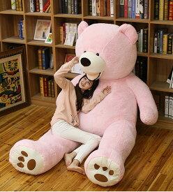 巨大 ぬいぐるみ 特大 大きい クマ ぬいぐるみ ビッグサイズ 巨大 クマ テディベア クマのぬいぐるみ 大 子供 彼氏 彼女 出産祝い クリスマス プレゼント 子供部屋 抱き枕 インテリア 全長250cm 7色選択可能