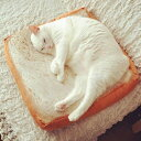 トーストパンのぬいぐるみ 大きい 食べ物 犬 猫 ペット 手触りふわふわ パン屋 抱き枕 女性 飲食店 女の子 店飾り お…