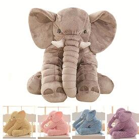欧米SNSで人気! ぬいぐるみ ゾウ 抱き枕 ぬいぐるみ 象リアルぬいぐるみ グレー クリスマスプレゼント インテリア 子供 おもちゃ 特大 動物 可愛い ふわふわで癒される プレゼント 心地いい 全長60cm 5色選択可