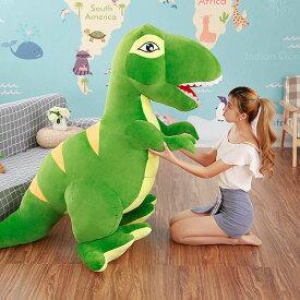 恐竜のぬいぐるみ リアル恐竜 おおあご キョウリュウ お誕生日プレゼント 大きい ふわふわ 動物 抱き枕 彼女 ギフト 贈り物 男の子 女の子 子供 店飾り おもちゃ 160cm