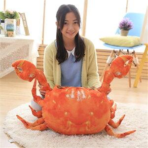 カニのぬいぐるみ 蟹 お誕生日プレゼント 大きい 甲殻類 手触りふわふわ 抱き枕 ギフト 贈り物 店飾り インテリア ユニーク おもちゃ size 幅30×50cm