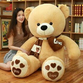ぬいぐるみ 特大 巨大ぬいぐるみ クマ 抱き枕 ぬいぐるみ 大きいくまのぬいぐるみ クマのぬいぐるみ テディベア teddy bear 高さ140cm