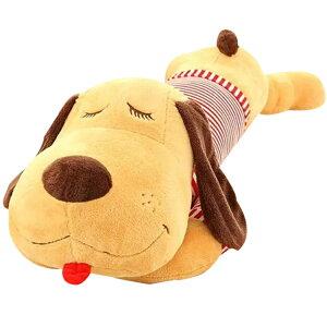ぬいぐるみ イヌ 可愛い犬 DOG 抱き枕 特大 プレゼント 御祝い お誕生日プレゼント 手触りふわふわ 動物 抱き枕 ギフト 贈り物 男の子 店飾り おもちゃ 150cm