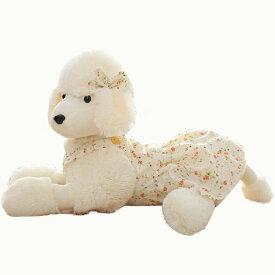 プードル 可愛い犬 スタンダードプードル ペット poodle 抱き枕 特大 プレゼント 御祝い お誕生日プレゼント ぬいぐるみ ふわふわ 動物ぬいぐるみ 抱き枕 彼女 ギフト 贈り物 女の子 店飾り おもちゃ 45cm