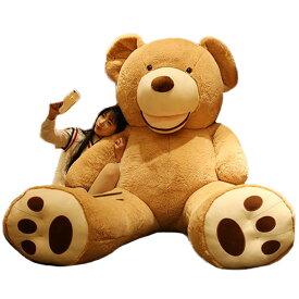 ぬいぐるみ 特大 250cm ビッグサイズ クマ テディベア クマのぬいぐるみ 大 子供 彼氏 彼女 家族 出産祝い クリスマス プレゼント お祝い 結婚式 贈り物 子供部屋 抱き枕 インテリア 250cm