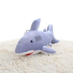 サメのぬいぐるみ ふわふわ 鮫 お誕生日プレゼント 大きい 手触りふわふわ 動物 抱き枕 男の子 こども ギフト 贈り物 店飾り おもちゃ 海洋生物 水族館 120cm