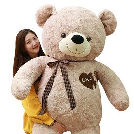 テディベア 特大 クマのぬいぐるみ 大きいぬいぐるみ くま 抱き枕 かわいい 熊 手触りふわふわ 癒し インテリア 全長105cm 3色選択可能
