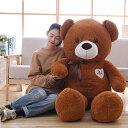 テディベア 特大 クマのぬいぐるみ 大きいぬいぐるみ くま 抱き枕 熊 手触りふわふわ 癒し プレゼント インテリア 全長70cm 4色選択可能