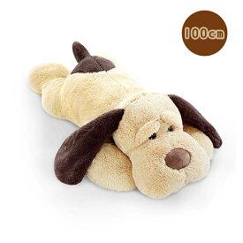 特大 犬 イヌ ぬいぐるみ 可愛いい犬のぬいぐるみ クッション おもちゃ 犬 いぬ 枕 まくら 寝具 犬のぬいぐるみ 抱き枕 犬 癒し ふわふわ 枕 インテリア もふもふ プレゼント 全長100cm