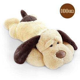 ぬいぐるみ 特大 犬のぬいぐるみ イヌ ぬいぐるみ クッション おもちゃ 犬 いぬ 枕 まくら 寝具 犬のぬいぐるみ 抱き枕 犬 癒し DOG ふわふわ 枕 インテリア もふもふ プレゼント 全長130cm