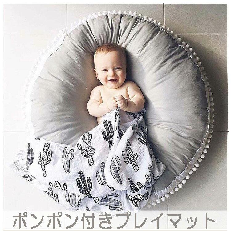 北欧風 プレイマット ベビークッション 赤ちゃん ベビーマットおしゃれ キッズルーム 座布団 丸型 円形タイプ 座蒲団 極厚 かわいい グレー 直径80cm