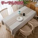 テーブルクロス テーブルカバー 食卓カバー リネン 綿麻 北欧風 長方形 耐久性 厚手 水洗い135*195cm
