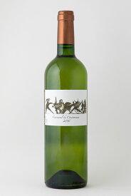 【オーガニックワイン カルナバルドクロノー 白 750ml】フランス産 家飲み お酒 白ワイン プレゼント 贈り物 お中元 お歳暮