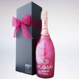 【プラチナム フレグランス】【No.5】【ストロベリー&ミント 】【スパークリングワイン】【Box 】【リボン包装】シャンパン セット ワイン