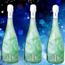 送料無料 VIVIUS ヴィヴィウス ブルー青3本/ラメ ラメ入り スパークリング ワイン シャンパン マバム プラチナム 結婚祝い おしゃれ ビビウス 女子会 パーティ おもたせ 手土産 クリスマス スパークリングワイン 福袋