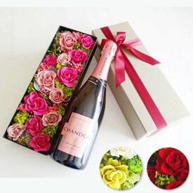 ワイン 花 フラワー セット / ワイン ギフト シャンドン ロゼ / スパークリングワイン プリザーブドフラワー 「ピンク・グリーン・レッドから選択」ギフト
