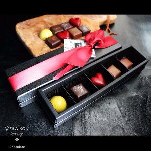 バレンタイン チョコレート ギフト おしゃれ ボンボンショコラ 5個入リボン包装 「パッション タンザニア メキシック ユズ マッチャ」