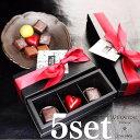 チョコレート ギフト 【チョコ】 【3個入×5箱セット】 大量 ショコラ チョコレート ボンボンショコラ リボン包装 「…