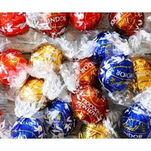 リンツ リンドール チョコ 4種類 600g(48個) バラ売り お試し ポイント消化 LINDT LINDOR