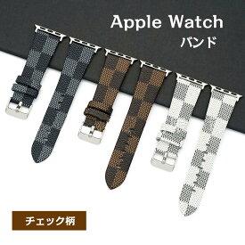 Apple watch ベルト バンド アップルウオッチベルト 38/40mm 42/44mm 本革 チェック柄デザイン おしゃれ 送料無料