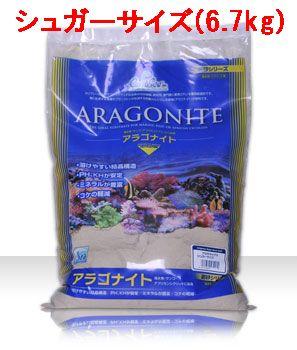 カリブシーアラゴナイトアラガマックスシュガーサイズ(6.7kg)底砂